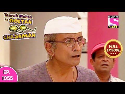 Taarak Mehta Ka Ooltah Chashmah - Full Episode 1055 - 08thApril, 2018