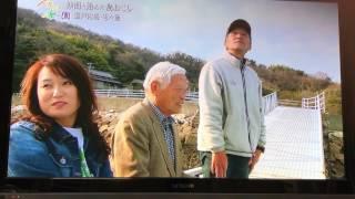 舞台は香川県三豊市、瀬戸内海に浮かぶ志々島。車も信号もない周囲およ...
