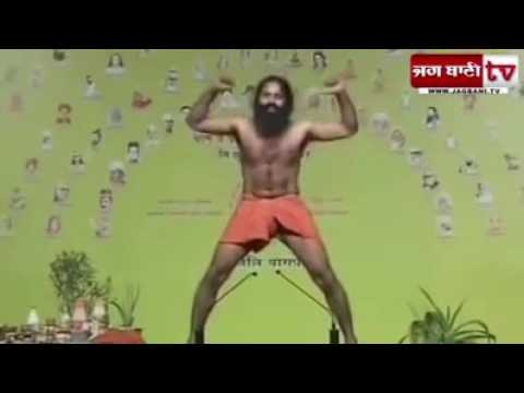 Baba ramdev dance kala chasma