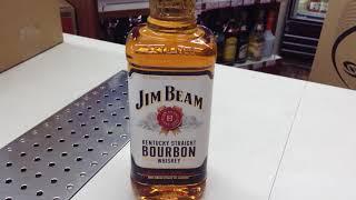 お酒通販 ジムビームの特徴 味わい香り バーボン アメリカン・ウイスキー