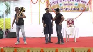 Modern Musical Ramayan