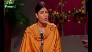 Shabnam Majeed , Chen Na Awey, Punjabi Song