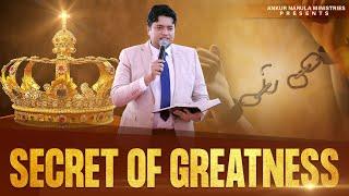 SECRET OF GREATNESS!! || By Apostle Ankur Yoseph Narula Ji