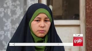 TOLOnews 10pm News 16 August 2018 / طلوعنیوز، خبر ساعت ده، ۲۵ اسد ۱۳۹۷