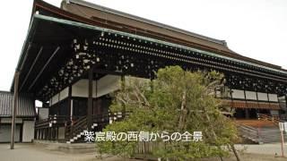 大内裏は、天皇のお住まいである内裏(皇居)を中心として、その周囲に...