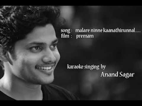 Malare ninne kanathirunnal malayalam song karaoke singing by Anand sagar