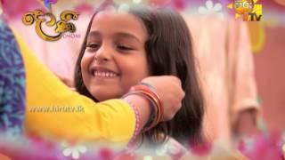 Hiru TV Dhoni Drama Theme Song - Sajani Kaweesha [www.hirutv.lk]