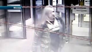 Поножовщина в метро.Эксклюзив!