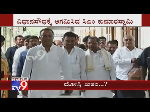 Assembly Session: Siddaramaiah, Dinesh Gundu Rao Arrives Vidhana Soudha