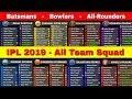 IPL 2019 : ALL IPL Team Squad For IPL 2019