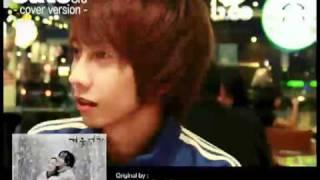 Ryu - My Memory cover