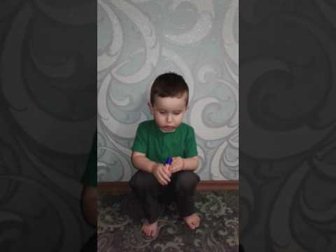 Мойдодыр, Карима 3 годика