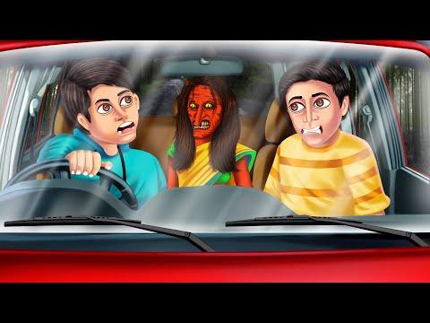 कार में चुड़ैल | Hindi Horror Story | Hindi Kahaniya | Stories in Hindi | Stories | Kahaniya | Kahani