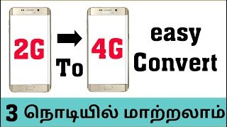 Convert 2G to 4G Network in 3 Seconds in Your Mobile HD