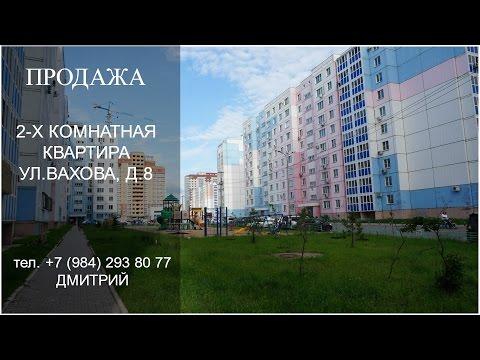 Купить 2-х комнатную квартиру в Хабаровске недорого. Продажа двухкомнатных квартир в Хабаровске.