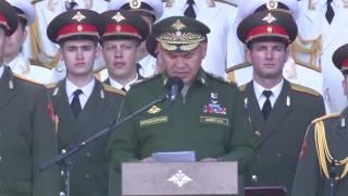 Церемония открытия Международного военно технического форума «Армия 2016»