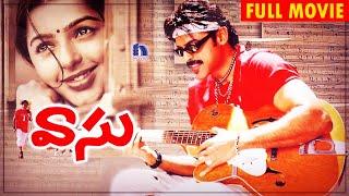 Vasu Full Movie || Venkatesh, Bhoomika Chawla