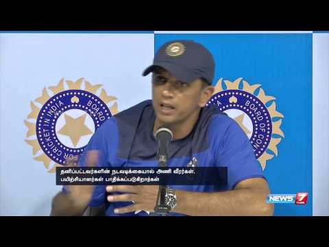 Shareholders action cannot be linked to coaches: Rahul Dravid | Sports | News7 Tamil |
