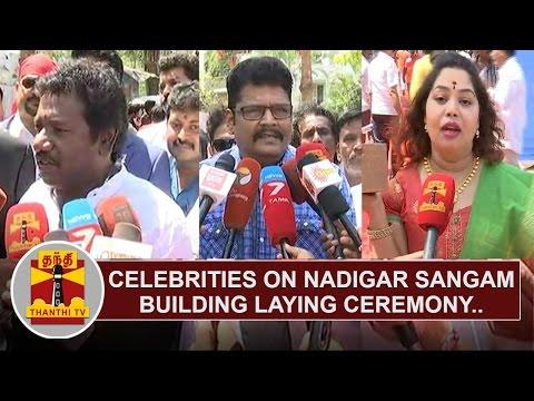 Celebrities on Nadigar Sangam Building Foundation Laying Ceremony   Thanthi TV