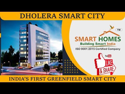Amitabh Kant Speech Vibrant Gujarat