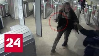Нападение с ножом в столичном метро: возбуждено уголовное дело о хулиганстве - Россия 24(, 2018-03-20T13:15:17.000Z)
