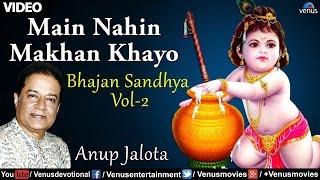 Anup Jalota - Main Nahin Makhan Khayo (Bhajan Sandhya Vol-2) (Hindi)