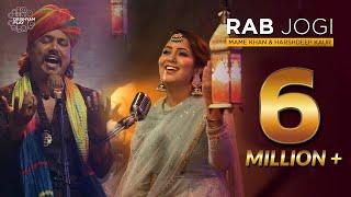 Gambar cover Rab Jogi | Mame Khan, Harshdeep Kaur | Santosh J, Mukta Bhatt | Drishyam Play