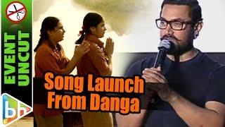 Aamir Khan | Haanikaarak Bapu Song Launch From Dangal | Event Uncut