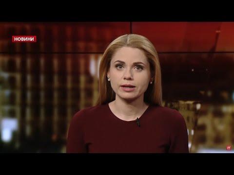 Випуск новин за 20:00: Підготовка до Євробачення