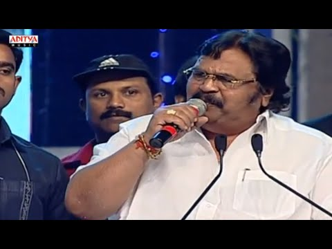 Dasari Narayana Rao Angry on Mega Fans @ S/o Satyamurthy Audio Launch