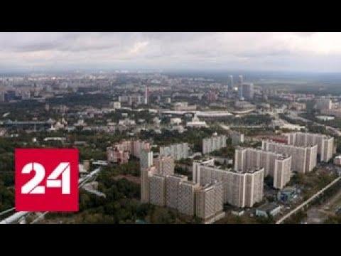 """""""Погода 24"""": в районе Медногорска загорелась сухая трава - Россия 24"""