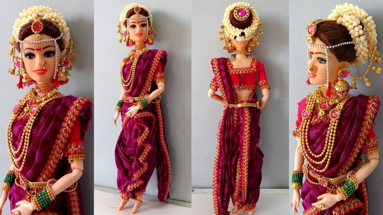 Barbie doll MARATHI saree making | How to make saree for ...