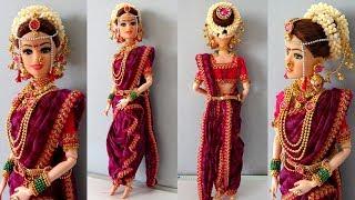 دمية باربي المهاراتية اللى صنع   كيفية جعل اللى للدمية باربي   الزفاف الهندي دمية/مجوهرات