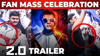 2.0 Trailer Launch Celebrations – Celebrities entries