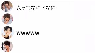 2019/01/01 関バリ 文字起こし 関西ジャニーズJr. 藤原丈一郎 大橋和也 ...