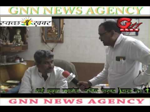 Gnn News Agency : ( Bhai Krishan Gahlot )South Delhi Municipal Corporation from Ward No. 126 Nawada