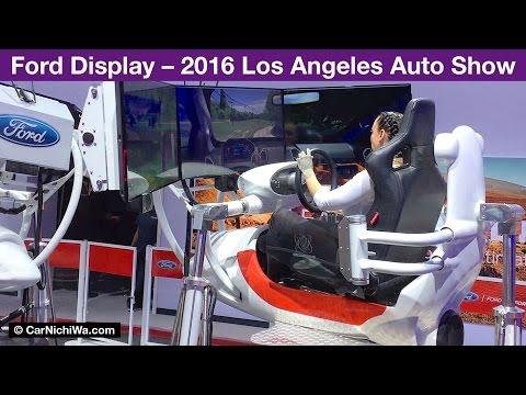 Ford Display | 2016 Los Angeles Auto Show | © CarNichiWa.com