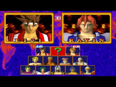 Battle Arena Toshinden 2 All Characters Ps1 Youtube