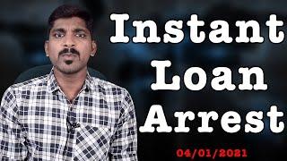 UK Scientists Warning | Instant Loan App Fraud | Tamil Seed
