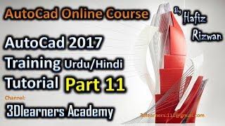 AutoCad 2017 Training Urdu Hindi Tutorial Part 11 | AutoCad Online Course