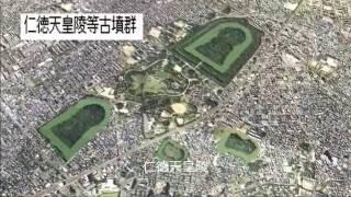 堺市の玄関口ともいえる中百舌鳥駅周辺。市営地下鉄・南海・泉北3つの鉄...
