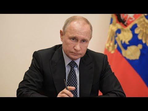 Обращение Владимира Путина к россиянам и совещание по ситуации с коронавирусом от 11.05.2020