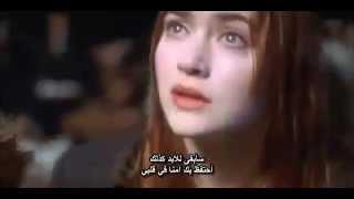 اغنية تايتنك مترجمة عربي لكل عشاق الرومانسية my heart will go on