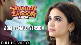 JOGI FEMALE VERSION | Full Video Song | Shaadi Mein Zaroor Aana | Rajkummar Rao, Kriti Kharbanda