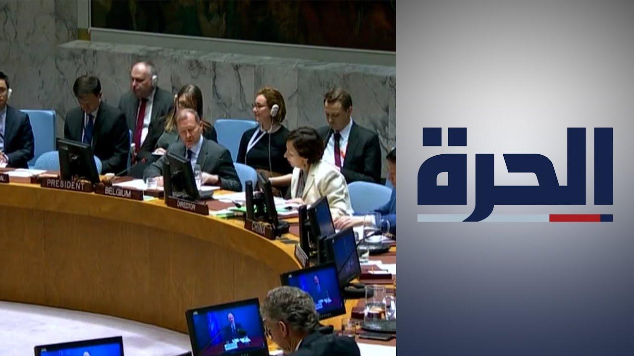 الأمم المتحدة لا ترى أي تقدم بملف المرتزقة في ليبيا  - 14:53-2021 / 5 / 15
