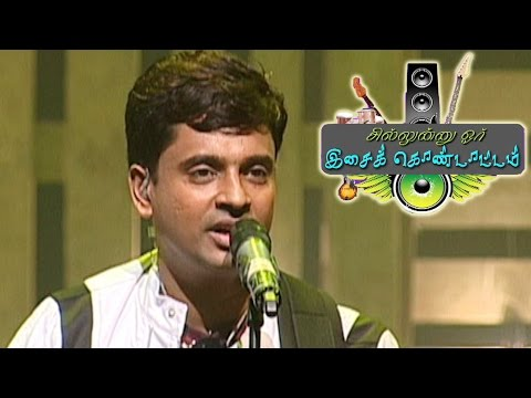 Pottu Vaitha Oru Vatta Nila   Aalap Raju   Chillinu oru Concert