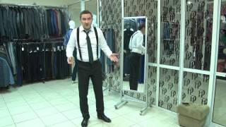 утренний эфир / Как правильно носить подтяжки?
