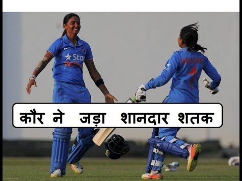 Harmanpreet Kaur hit excellent Century || India vs Australia Women's World cup Semifinal || Kaur 100