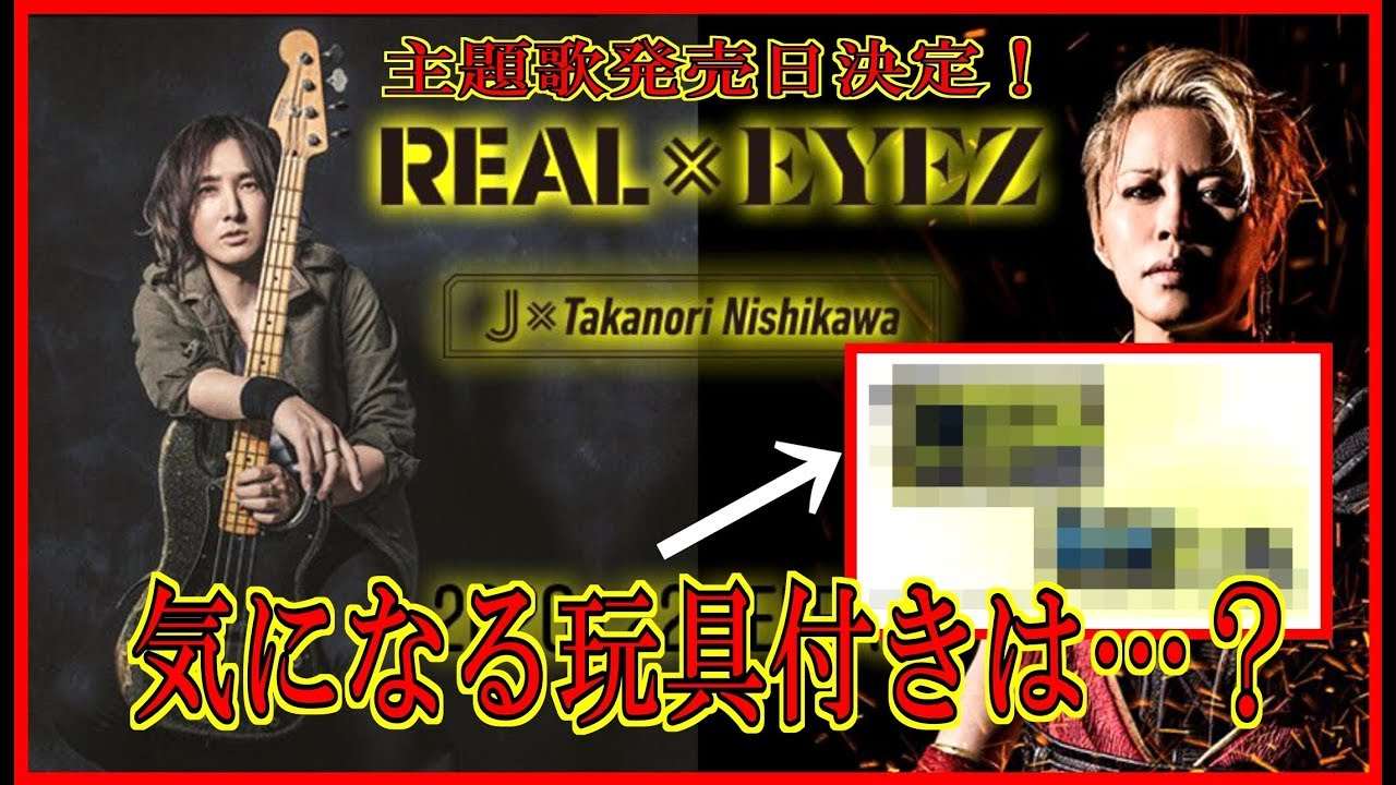 仮面ライダーゼロワン 主題歌 発売日