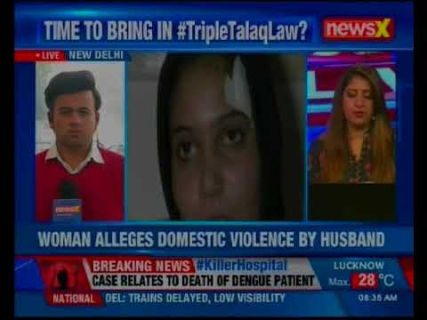 My husband gave triple talaq because I attended PM Modi's rally: UP women alleges
